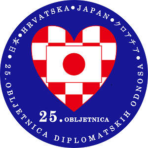 The 1st Croatia-Japan Electromagnetic...